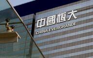 Logo của công ty China Evergrande