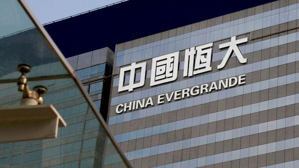 Logo của công ty China Evergrande - Sputnik Việt Nam