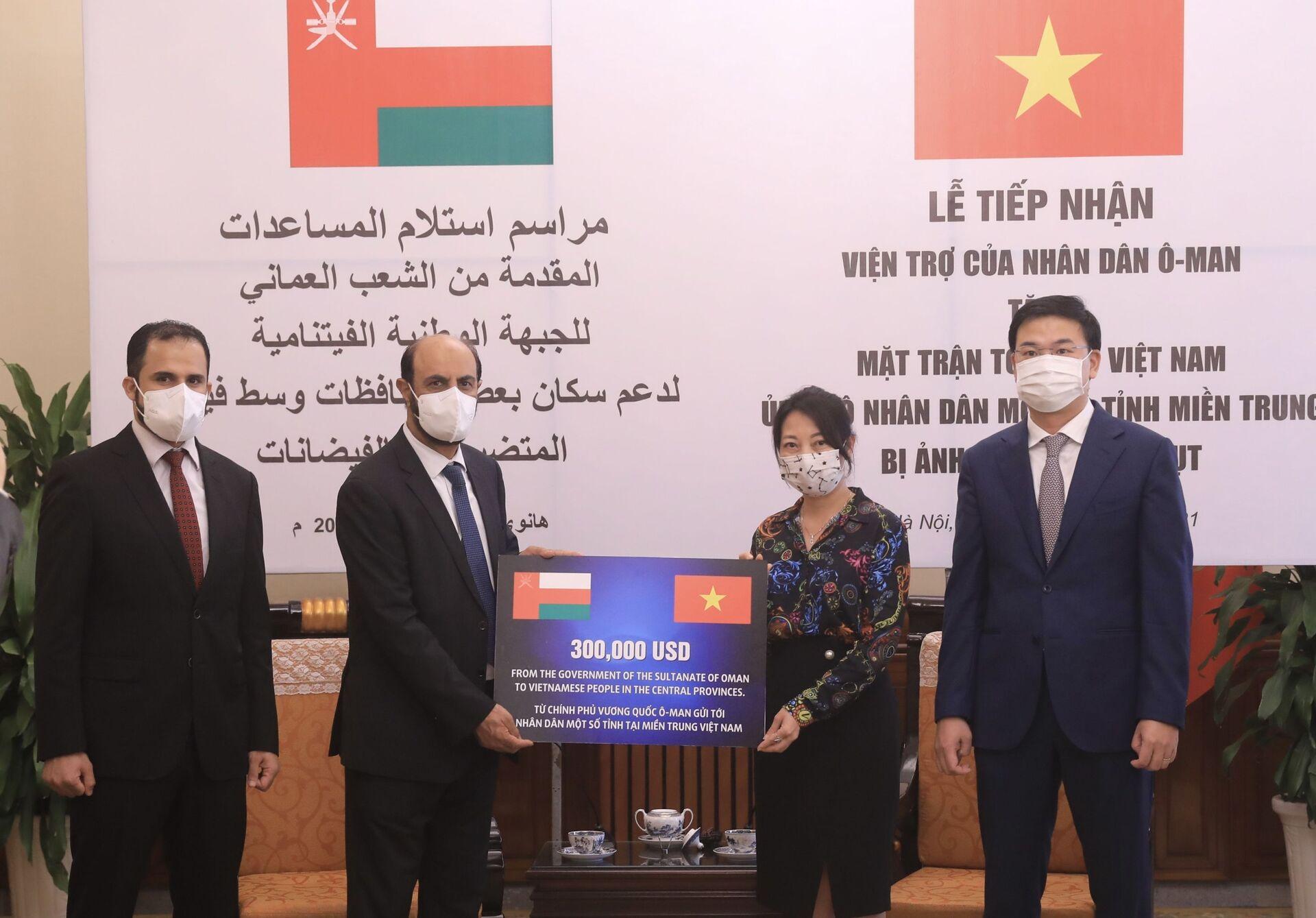 Oman viện trợ nhân dân miền Trung bị ảnh hưởng bởi lũ lụt - Sputnik Việt Nam, 1920, 05.10.2021