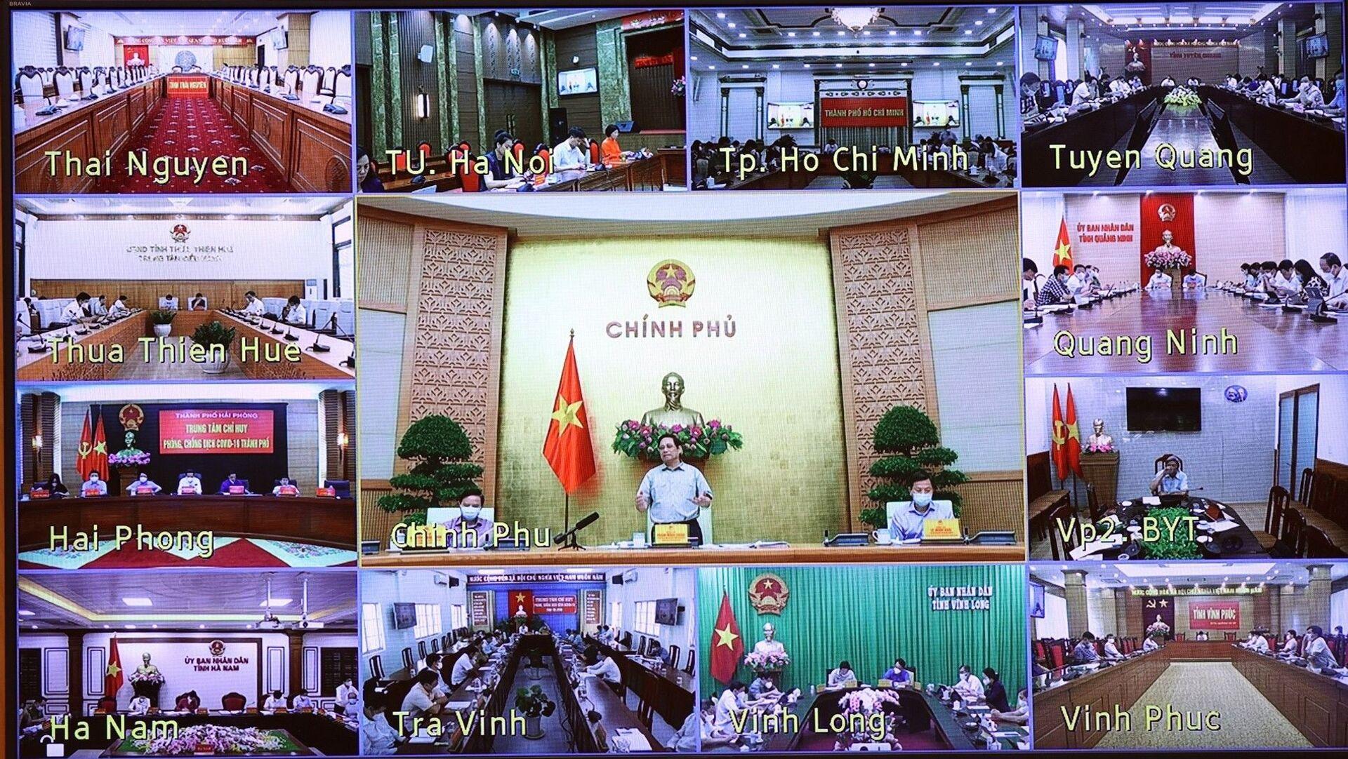 Cuộc họp được kết nối tới điểm cầu tại 10.400 xã, phường, thị trấn; 705 quận, huyện, thị xã, thành phố và 63 tỉnh, thành phố trên toàn quốc - Sputnik Việt Nam, 1920, 05.10.2021