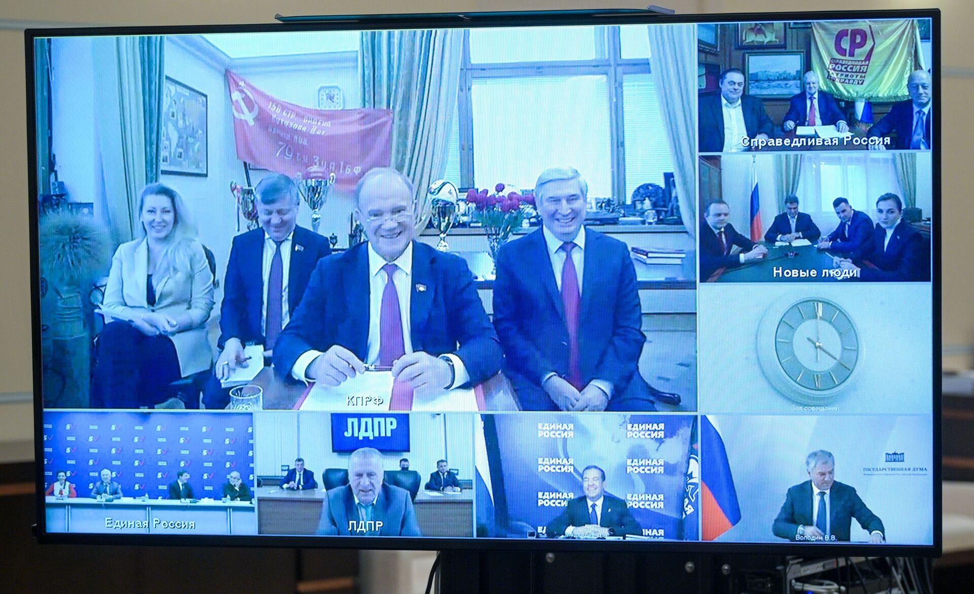 Сuộc họp với ban lãnh đạo các đảng phái chính trị gia nhập Duma Quốc gia - Sputnik Việt Nam, 1920, 05.10.2021