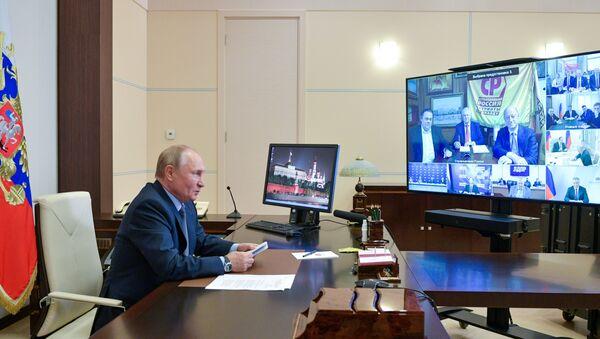 Tổng thống LB Nga phát biểu tại cuộc họp với ban lãnh đạo các đảng phái chính trị gia nhập Duma Quốc gia sau cuộc bầu cử ngày 17-19 tháng 9 - Sputnik Việt Nam