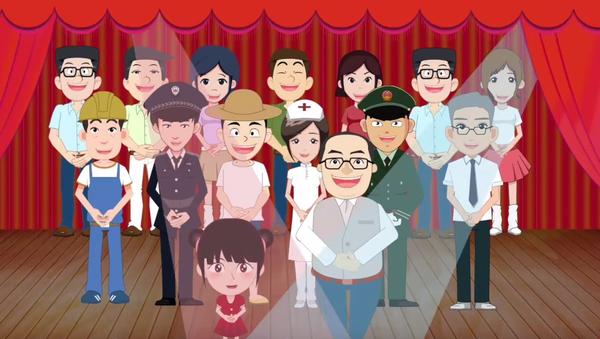 Phim hoạt hình Trung Quốc - Sputnik Việt Nam
