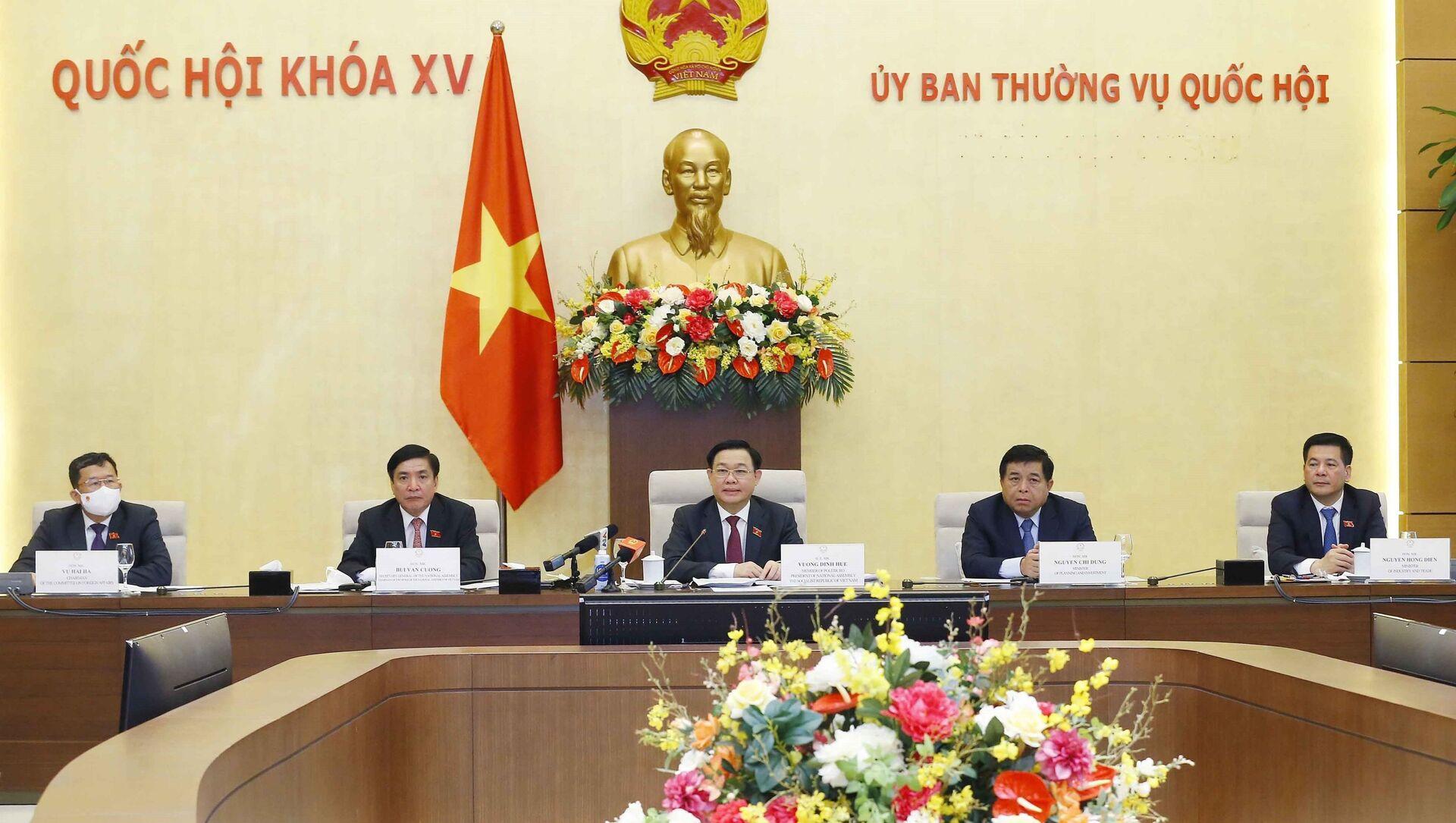 Chủ tịch Quốc hội Vương Đình Huệ phát biểu. - Sputnik Việt Nam, 1920, 01.10.2021