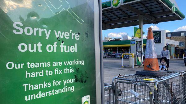Trạm xăng hết nhiên liệu nằm ở phía nam London - Sputnik Việt Nam