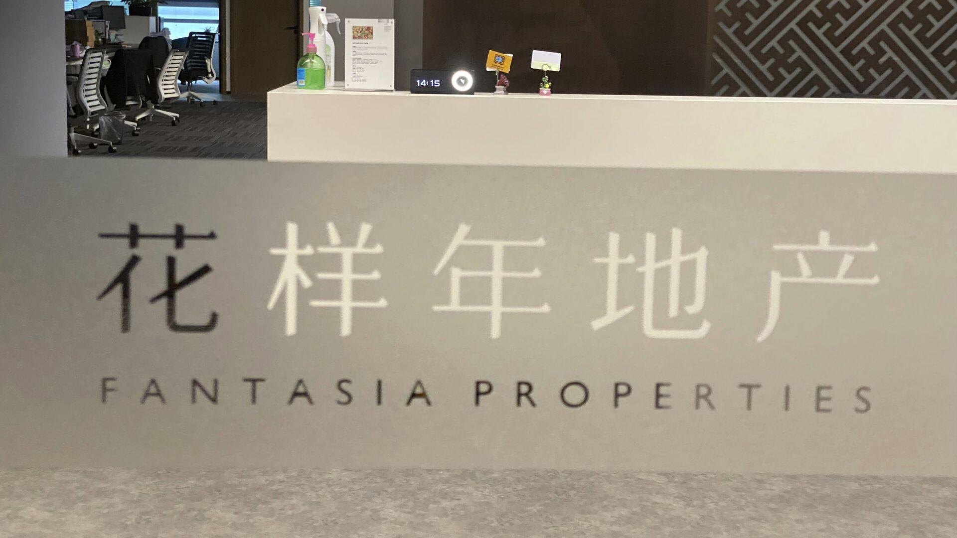 Lobby of Fantasia Properties ở Bắc Kinh, Trung Quốc - Sputnik Việt Nam, 1920, 05.10.2021