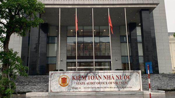 Здание Государственного аудита Вьетнама - Sputnik Việt Nam