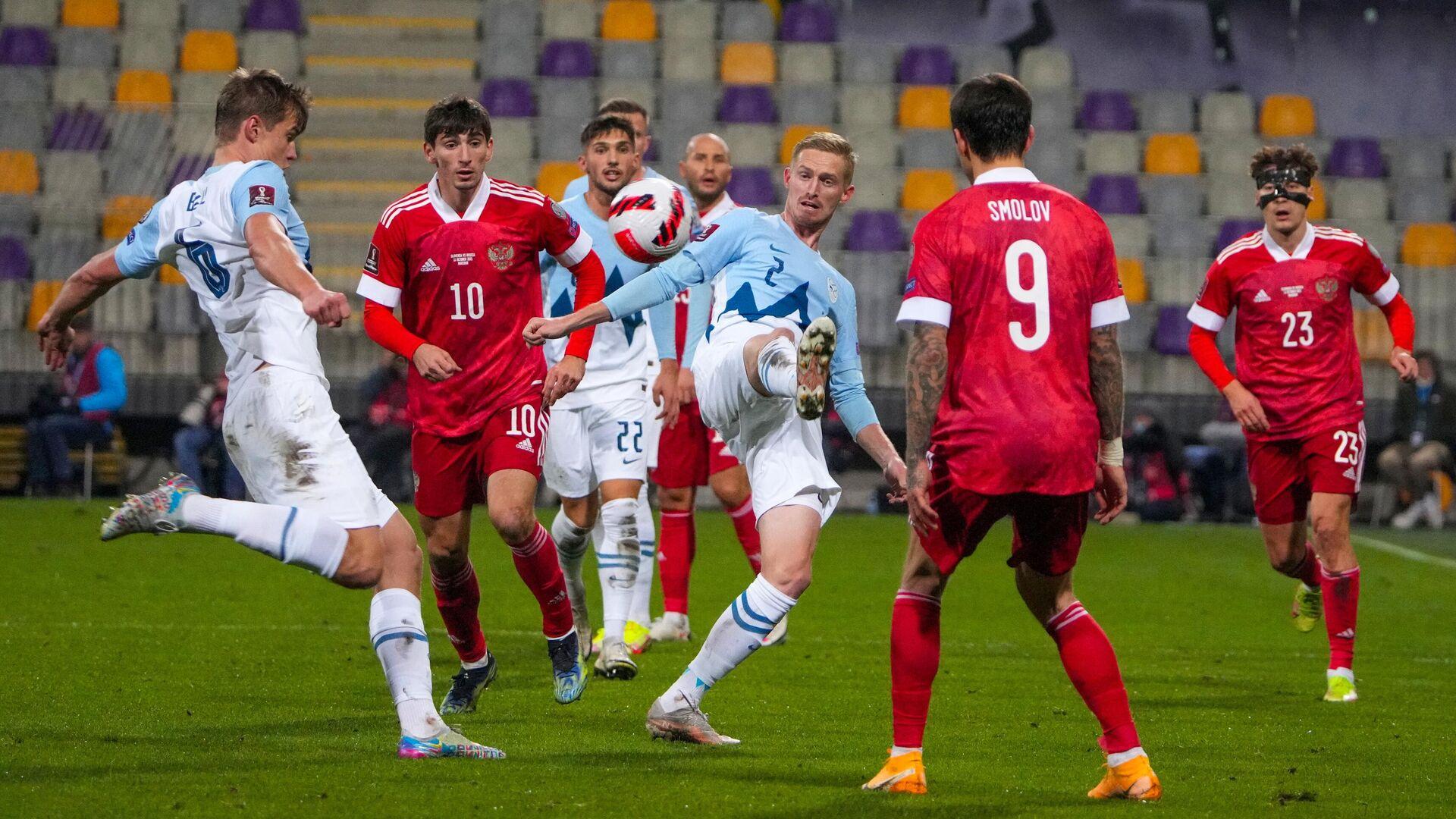 Trận đấu vòng loại World Cup 2022. Slovenia - Nga - Sputnik Việt Nam, 1920, 12.10.2021