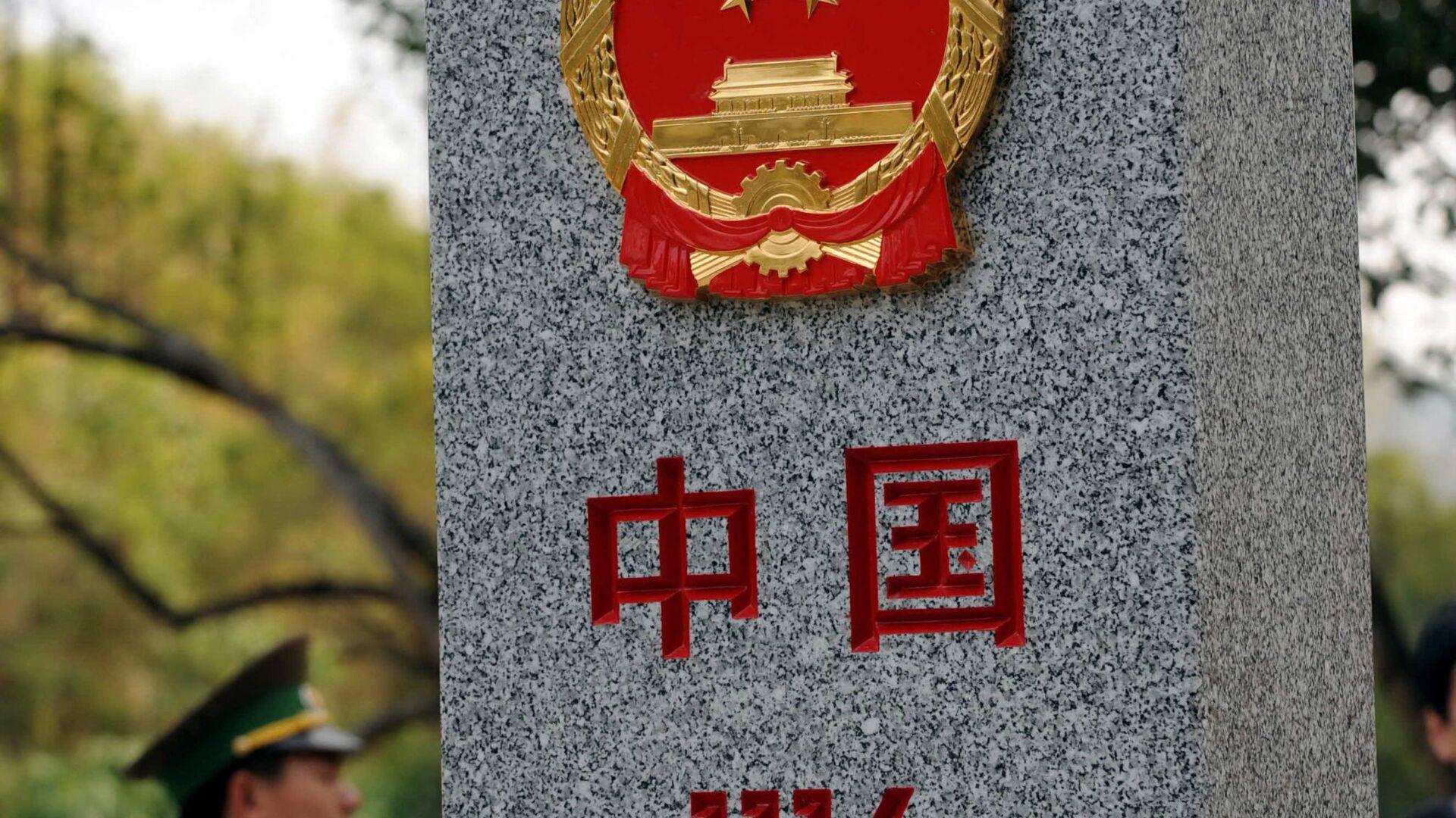 Cột mốc biên giới 1116, một trong những cột mốc  trên tuyến biên giới Việt Nam-Trung Quốc - Sputnik Việt Nam, 1920, 12.10.2021