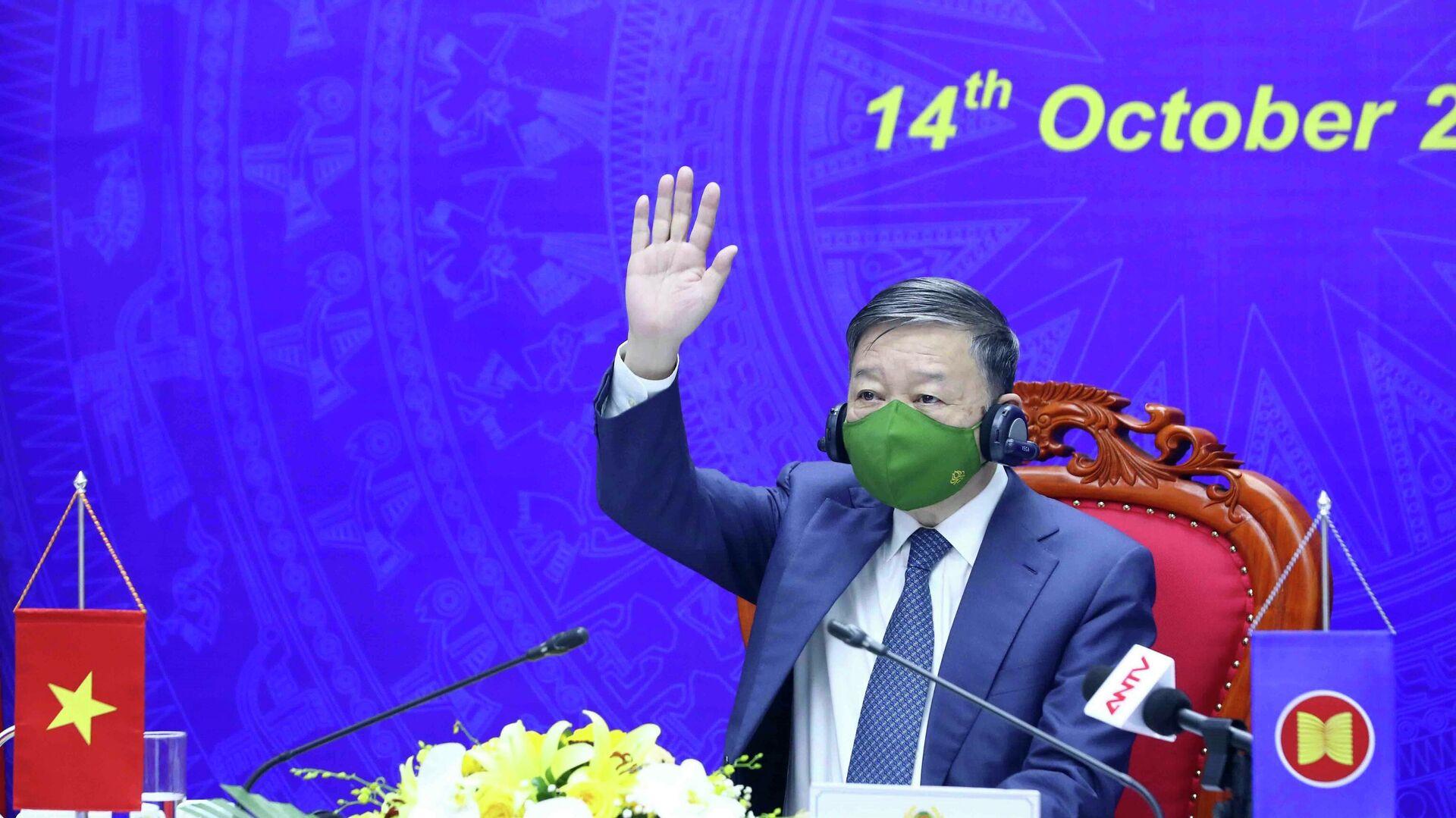 Bộ trưởng Bộ Công an Tô Lâm dự Hội nghị tại điểm cầu Hà Nội  - Sputnik Việt Nam, 1920, 14.10.2021