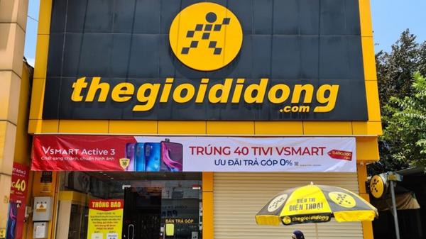 Магазин сети Thế giới di động - Sputnik Việt Nam