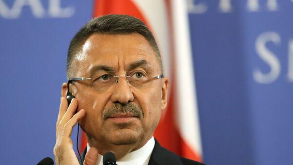 Вице-президент Турции Фуат Октай - Sputnik Việt Nam