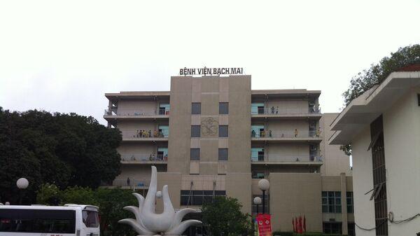 Больница Батьмай в Ханое, Вьетнам - Sputnik Việt Nam