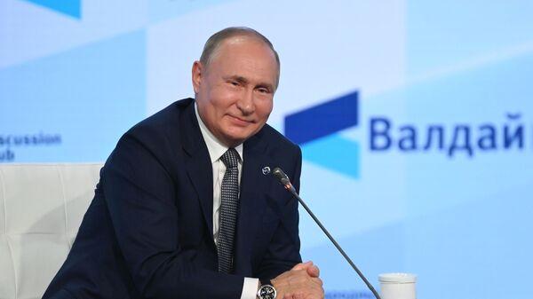 Президент РФ Владимир Путин принял участие в заседании клуба Валдай - Sputnik Việt Nam