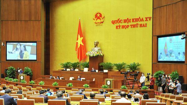 Kỳ họp thứ hai, Quốc hội khóa XV: Quốc hội thảo luận về dự án Luật Thi đua, khen thưởng (sửa đổi) - Sputnik Việt Nam