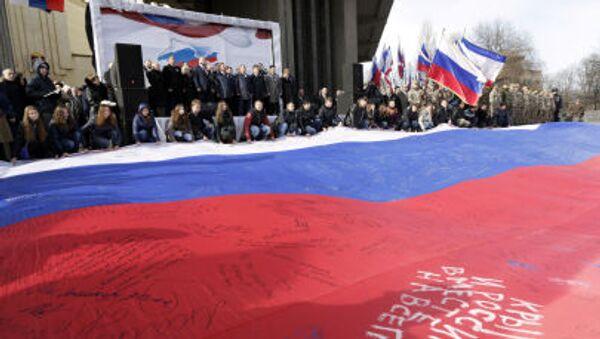 Lễ hội kỷ niệm Mùa xuân Crưm tại Simferopol - Sputnik Việt Nam