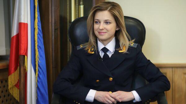 Natalia Poklonskaya - Sputnik Việt Nam