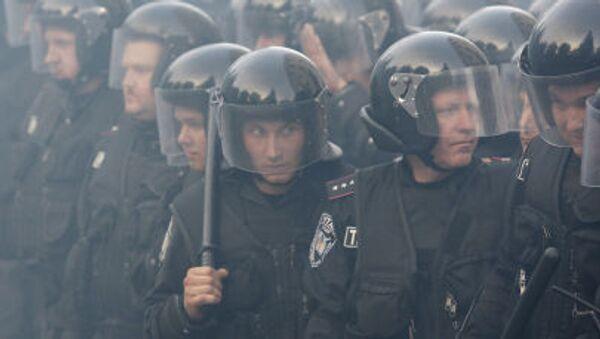 Cảnh sát đặc nhiệm Ukraine - Sputnik Việt Nam