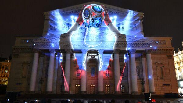 Lễ giới thiệu biểu tượng chính thức của World Cup Bóng đá 2018 - Sputnik Việt Nam