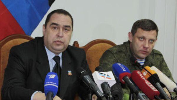 Igor Plotnitsky và   Alexander Zakharchenko - Sputnik Việt Nam