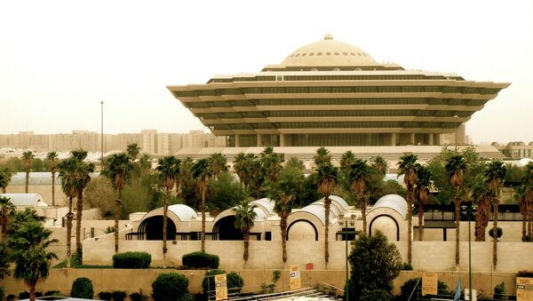 Bộ Nội vụ của Saudi Arabia - Sputnik Việt Nam