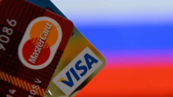 Thẻ ngân hàng - Sputnik Việt Nam