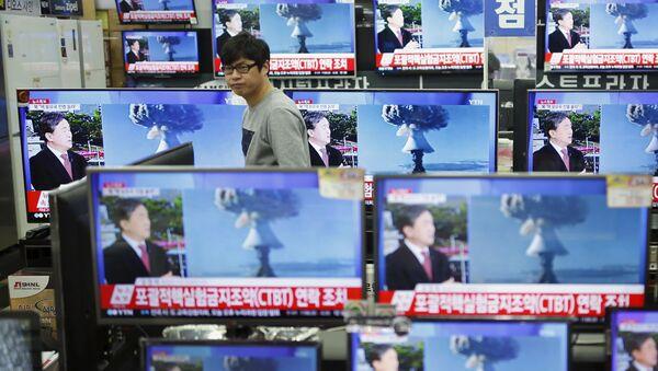 Liệu có xảy ra xung đột nhiệt hạch trên bán đảo Triều Tiên hay không? - Sputnik Việt Nam