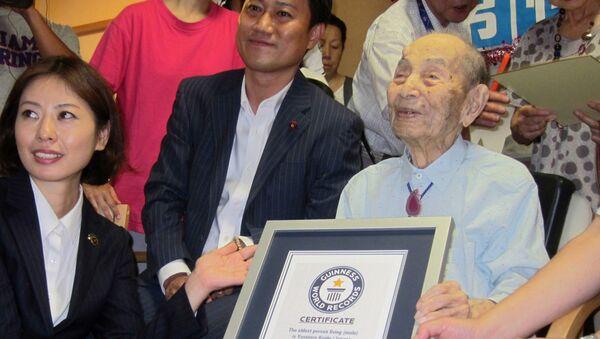 Đàn ông cao niên nhất thế giới Yasutaro Koyde - Sputnik Việt Nam