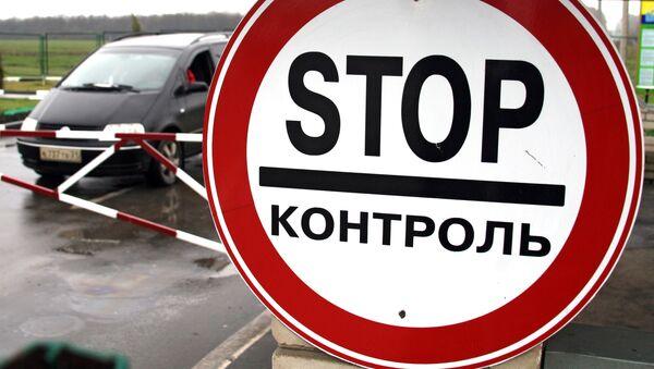 Stop - Sputnik Việt Nam