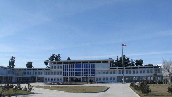 Đại sứ quán Nga tại Kabul - Sputnik Việt Nam