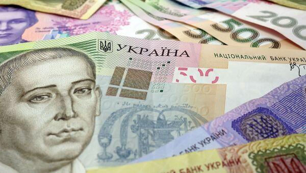 Tiền tệ Ukraina - gryvna - Sputnik Việt Nam