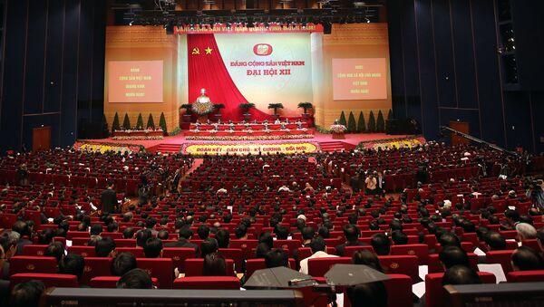 Đại hội lần thứ XII Đảng Cộng sản Việt Nam khai mạc tại Hà Nội - Sputnik Việt Nam