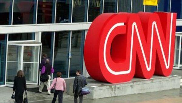 Tòa nhà của công ty truyền hình CNN - Sputnik Việt Nam