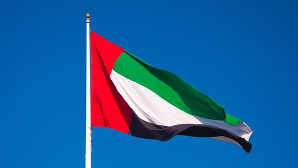Quốc kỳ UAE - Sputnik Việt Nam