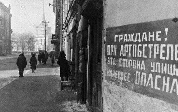Leningrad bị phong tỏa  - Sputnik Việt Nam