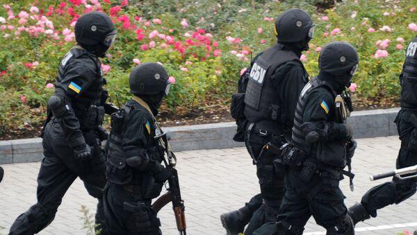 Cơ quan An ninh Ukraine - Sputnik Việt Nam