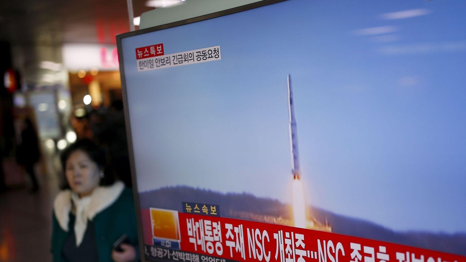 Vụ thử tên lửa ở Bắc Triều Tiên - Sputnik Việt Nam, 1920, 24.03.2021