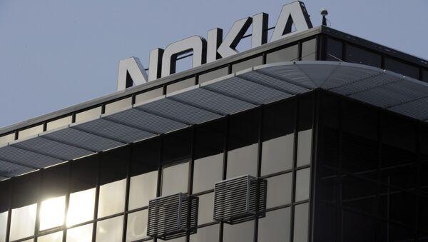 Trụ sở công ty Nokia - Sputnik Việt Nam