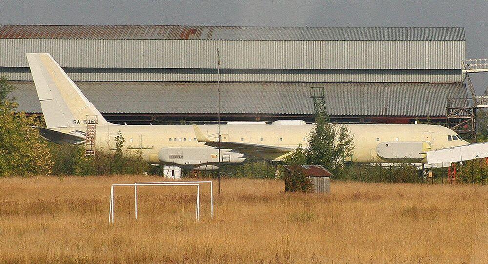 Máy bay trinh sát tổ hợp  Tu-214R