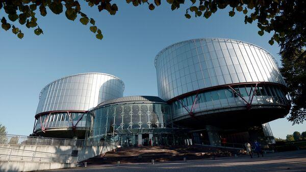 Tòa án Nhân quyền châu Âu ở Strasbourg - Sputnik Việt Nam