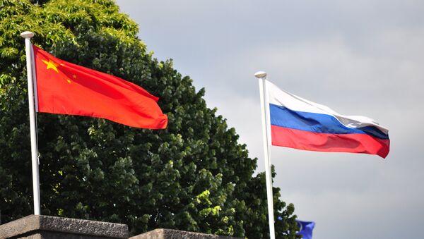 Quốc kỳ Trung Quốc và Nga - Sputnik Việt Nam