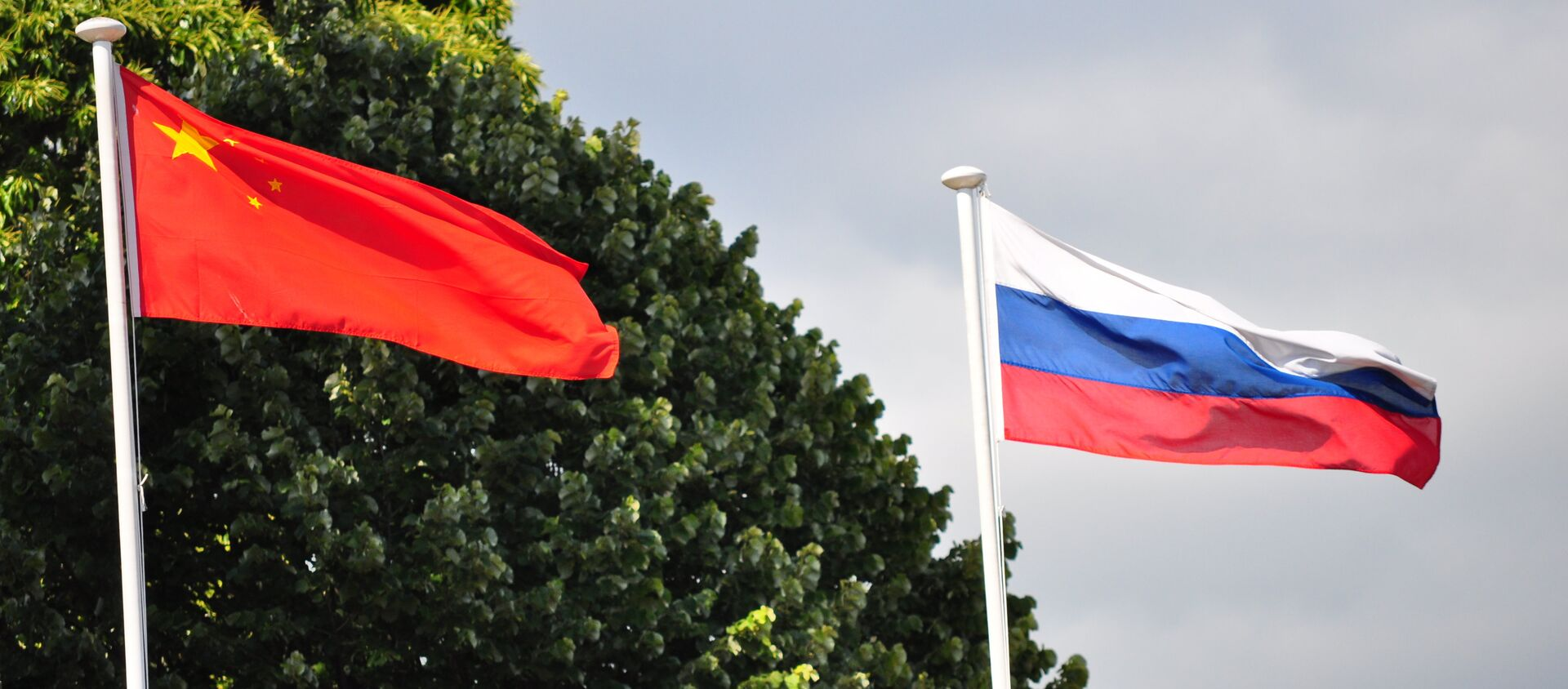 Quốc kỳ Trung Quốc và Nga - Sputnik Việt Nam, 1920, 09.05.2021