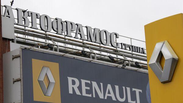 Renault - Sputnik Việt Nam