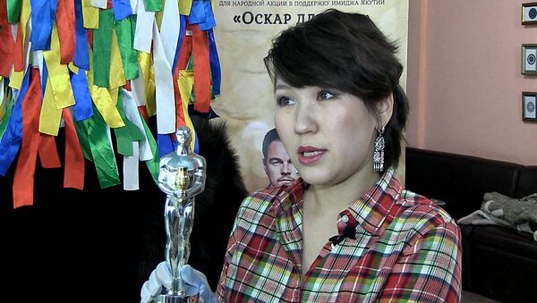 Giải Oscar nhân dân từ Yakutia dành cho DiCaprio - Sputnik Việt Nam