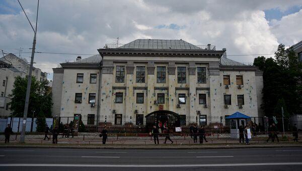 Đại sứ quán Nga tại Kiev - Sputnik Việt Nam