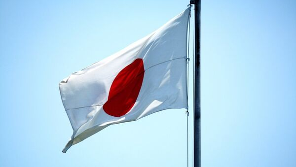 Quốc kỳ Nhật Bản - Sputnik Việt Nam