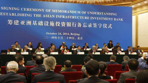 Ký thỏa thuận thành lập Ngân hàng đầu tư cơ sở hạ tầng châu Á ở Bắc Kinh - Sputnik Việt Nam