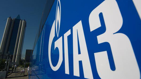 Văn phòng trung tâm của Gazprom - Sputnik Việt Nam