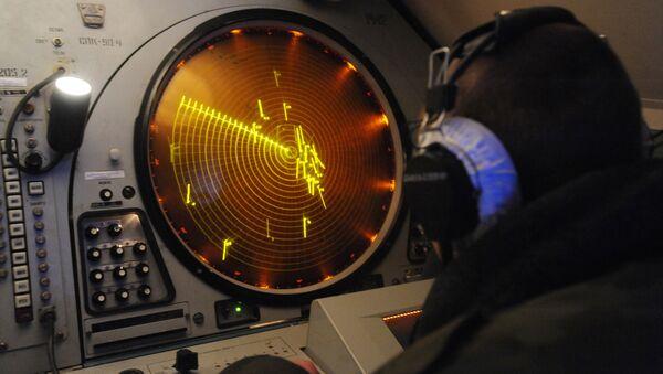 Trạm vô tuyến điện - Sputnik Việt Nam