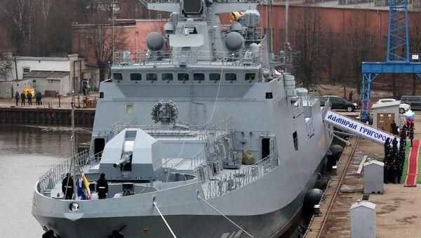 """Khu trục hạm """"Đô đốc Grigorovich"""" - Sputnik Việt Nam"""